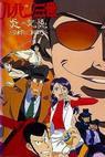 Rupan sansei: Honô no kioku Tokyo Crisis (1998)