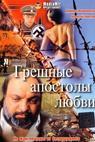 Hříšní apoštolové lásky (1995)