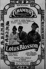 Lotus Blossom (1921)