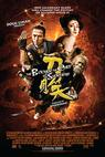 Dao jian xiao (1994)
