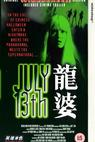 Qi yue shi san zhi long po (1996)