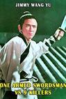 Du bi quan wang yong zhan chu men jiu zi (1976)