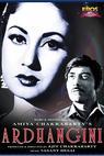 Ardhangini (1959)