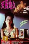 Tian chang di jiu (1994)