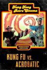 Ma deng ru lai shen zhang (1990)