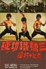 Mang han dou lao qian (1979)