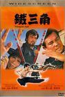 Tie san jiao (1972)