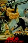 Ninja: Silent Assassin (1987)
