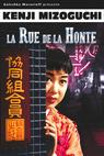 Ulice hanby (1956)