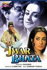 Jwar Bhata (1973)