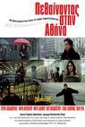 Umírání v Athénách (2006)