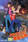 Rupan sansei: Babiron no Ôgon densetsu (1985)