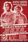Niskavuoren Heta (1952)