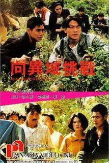 Xiang yi yu tiao zhan