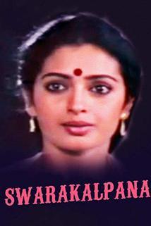 Swara Kalpana