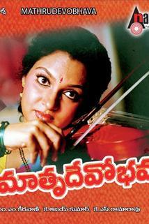 Mathru Devo Bhava
