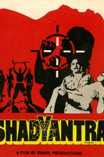Shadyantra
