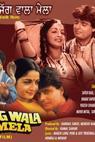 Jag Wala Mela (1988)