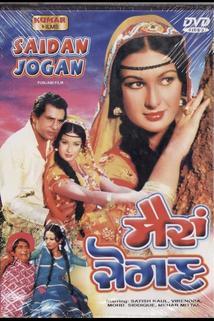Saidan Jogan