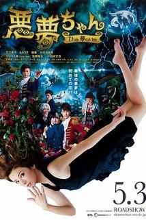 Akumu Chan the Movie