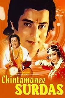 Chintamani Surdas
