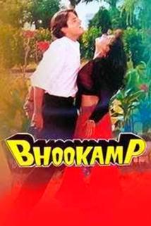 Bhookamp