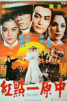Zhong yuan yi dian hong