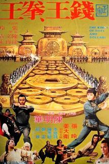Qian wang quan wang