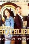 Hoteliér