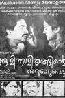 Oru Minnaminunginte Nurungu Vettam (1987)