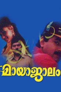 Mayajalam