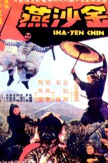 Jin Sha Yan