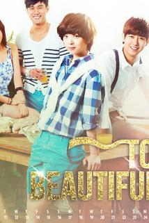 To The Beautiful you  - To The Beautiful you