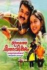 Innathe Chinthavishayam (2008)