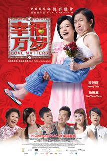 Xing fu wan sui