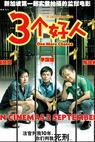 San ge hao ren (2005)