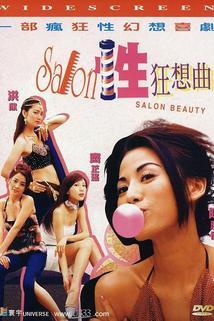 Xing salon kuang xiang qu