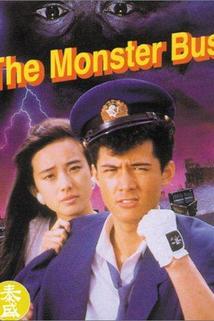 Youjo densetsu '88