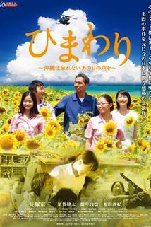 Himawari: Okinawa wa wasurenai, ano hi no sora wo