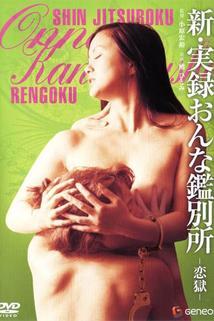 Shin jitsuroku onna kanbetsusho: Rengoku