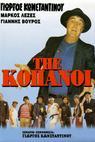 The... Copanoi (1987)