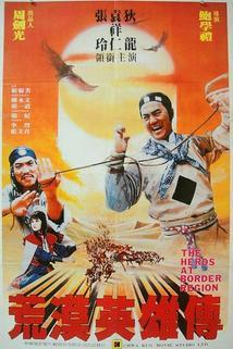 Liu mo ying xiong zhuan