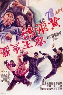 Huang Fei-hong quan wang zheng ba