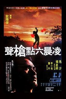Ling chen liu dian qiang sheng