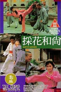 Xie kuai
