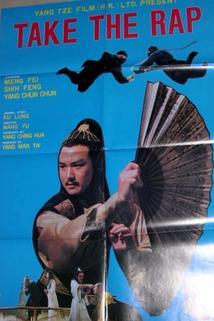 Feng dong fei jiu wan xing