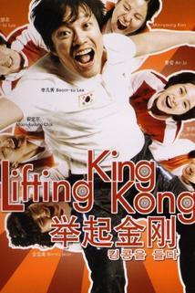 Kingkongeul deulda