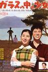Garasu no naka no shôjo (1960)
