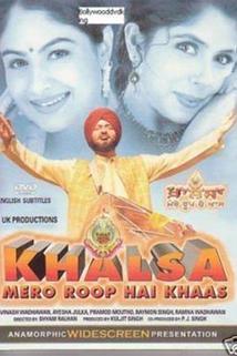 Khalsa Mero Roop Hai Khaas
