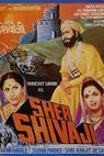 Sher Shivaji (1987)